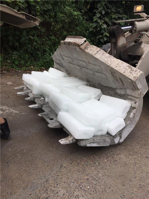 长寿区工业用冰