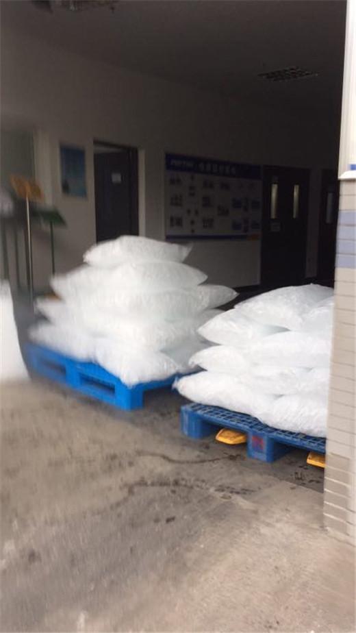 成都工业用冰