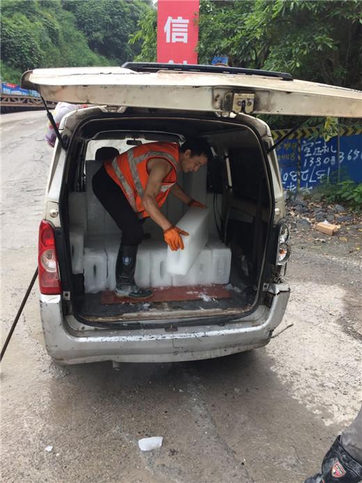 天津工业用冰