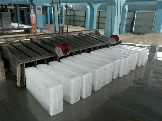 上海工业用冰