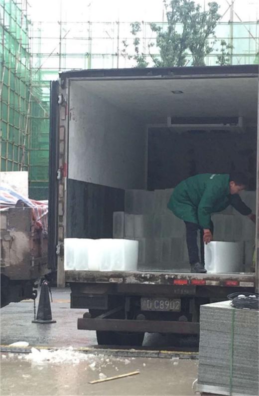 北京工业用冰价格