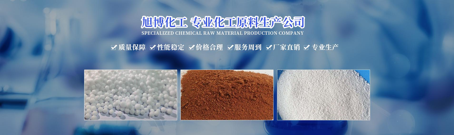 淺析堿式氯化鋁特點及用途!