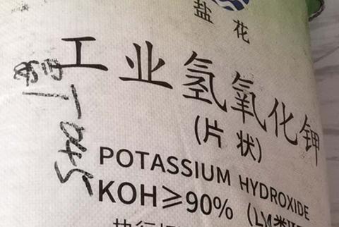 谈谈关于氯化铵产品特性及用途!