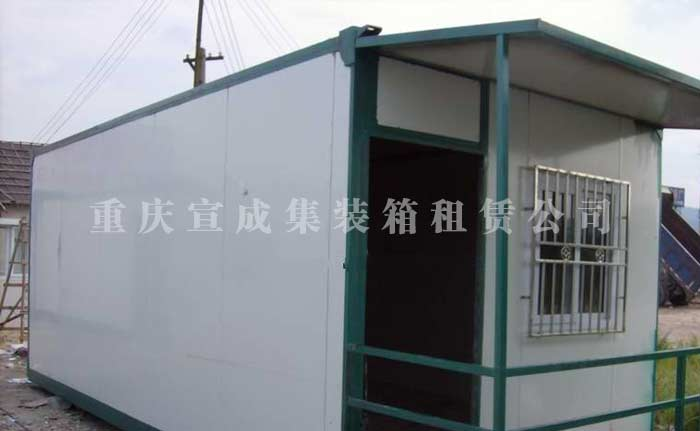 vwin德赢官网网页住人vwin官方网站