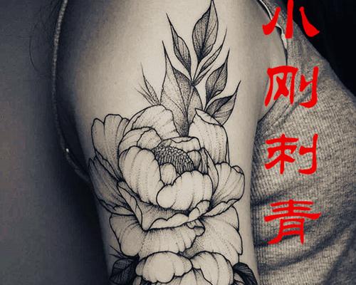 手臂花纹身1