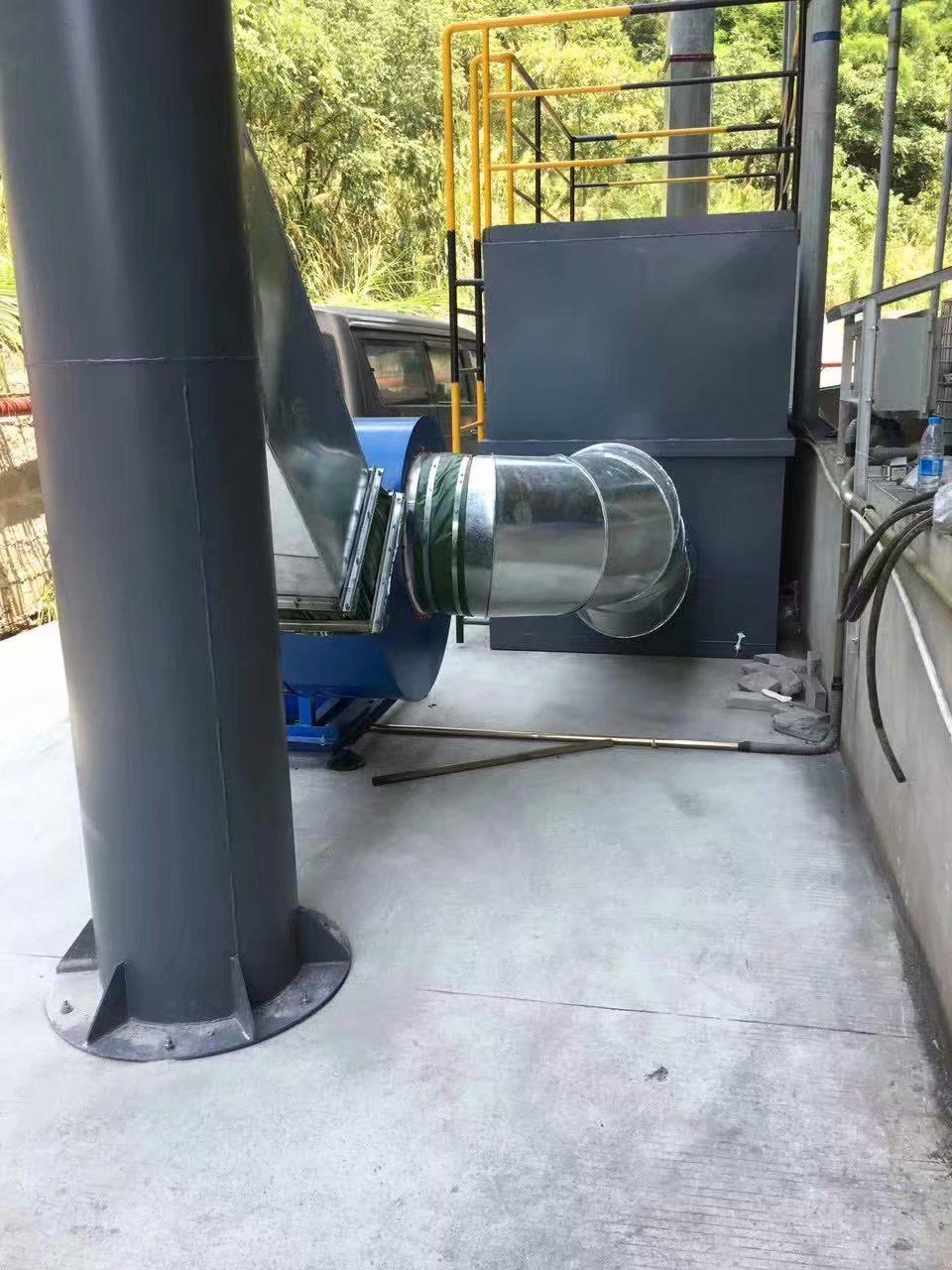 重庆天志环保废气处理工程