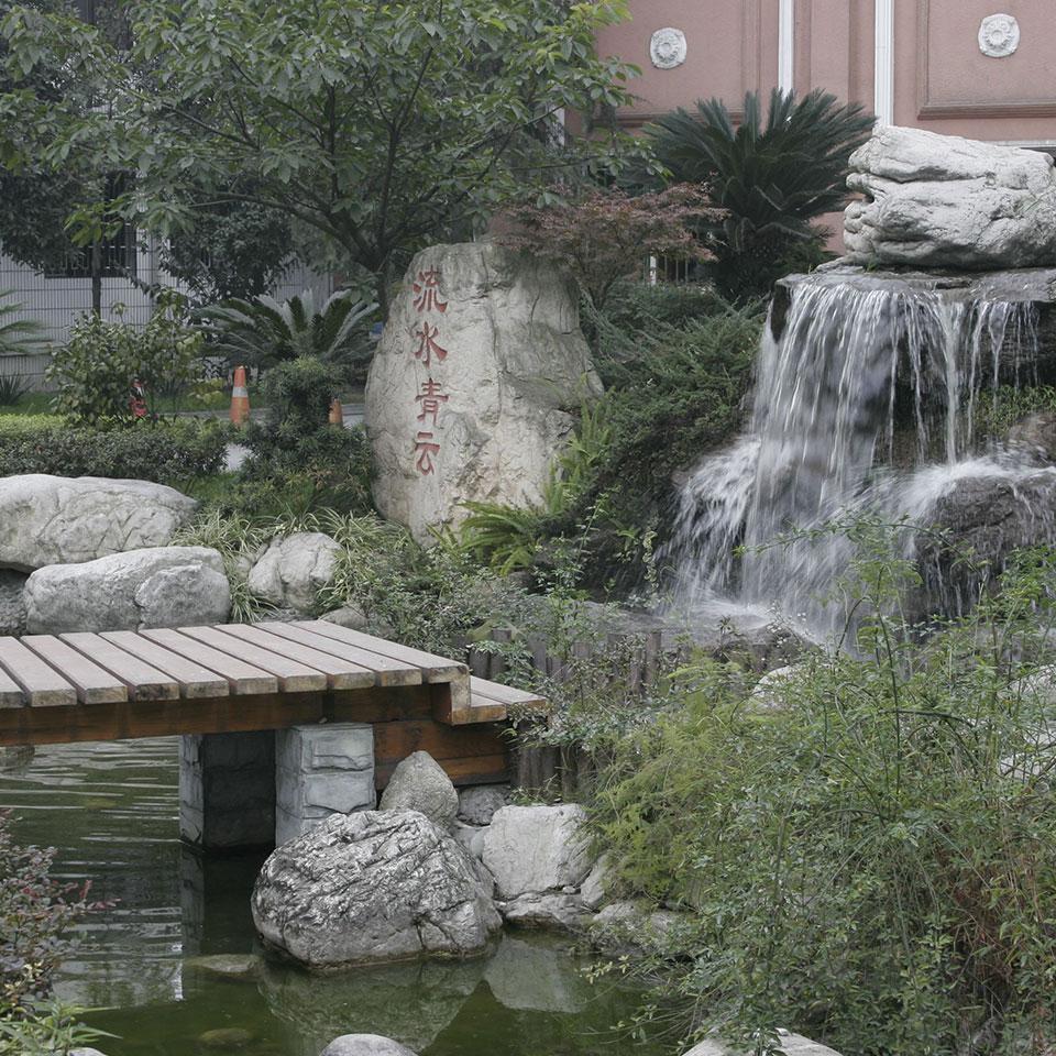 重庆私家园林设计