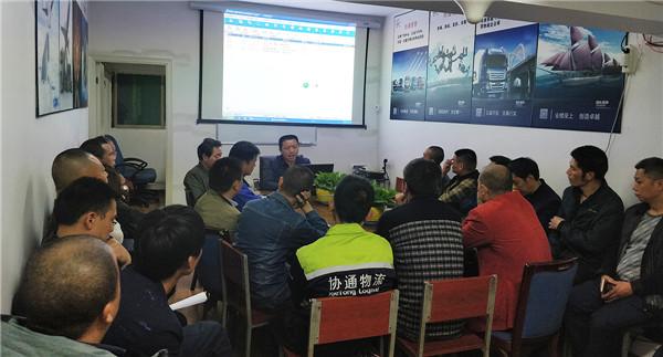 重庆同城配送公司