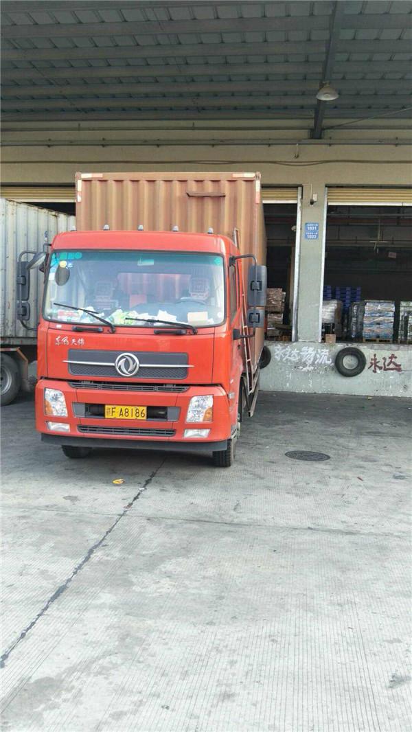 重庆货运公司产业化阶段
