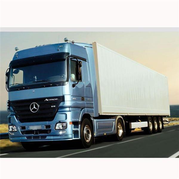 运行局组织工业物流与供应链管理