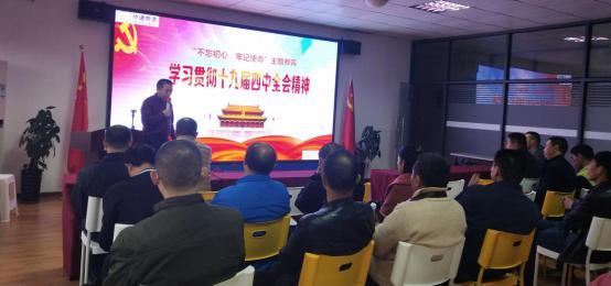 重庆协通国际物流有限公司工作简报2019(第12期)