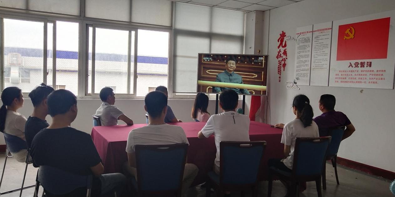重庆协通国际物流有限公司工作简报2021(第12期)
