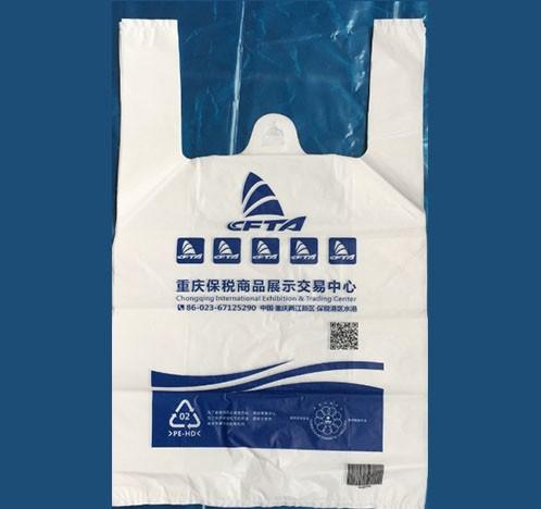 重庆包装袋厂家