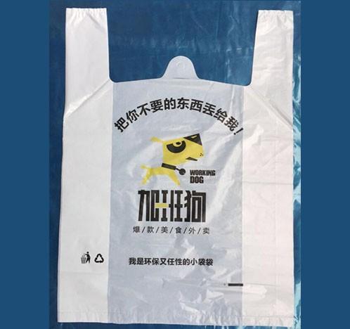 塑料袋厂家需注重细节和服务