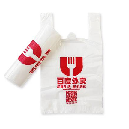 重庆包装袋专卖