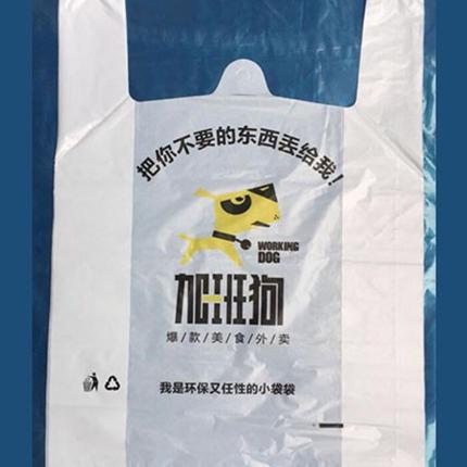 重庆购物袋