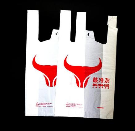 重庆塑料袋印刷的包装组成有哪些