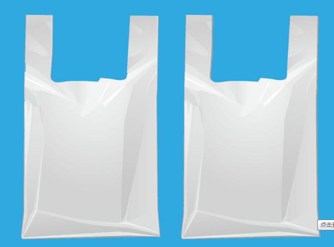 塑料袋重复利用有哪些好处