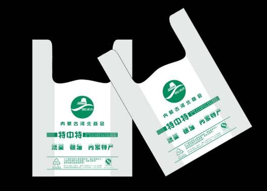环保塑料袋的有效推行方法