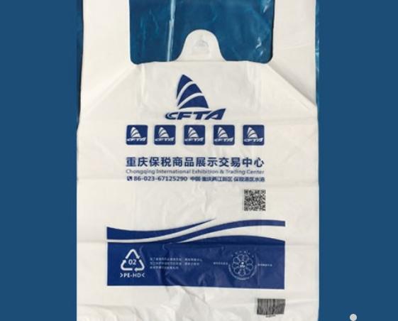 怎么分辨环保塑料袋是真的环保还是假的环保