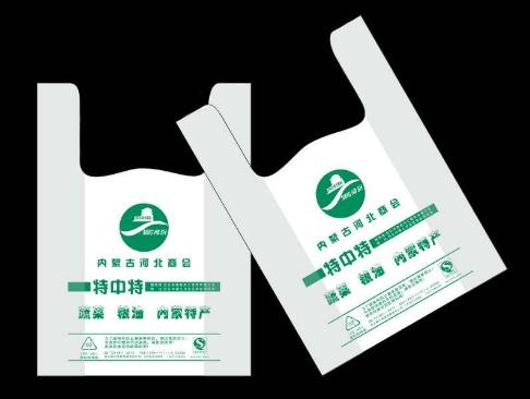 环保塑料袋会污染环境吗