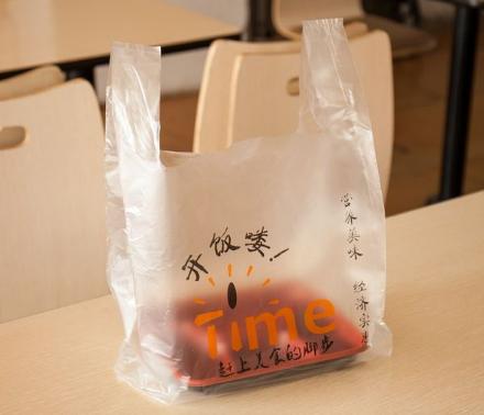 解读塑料包装袋的定制