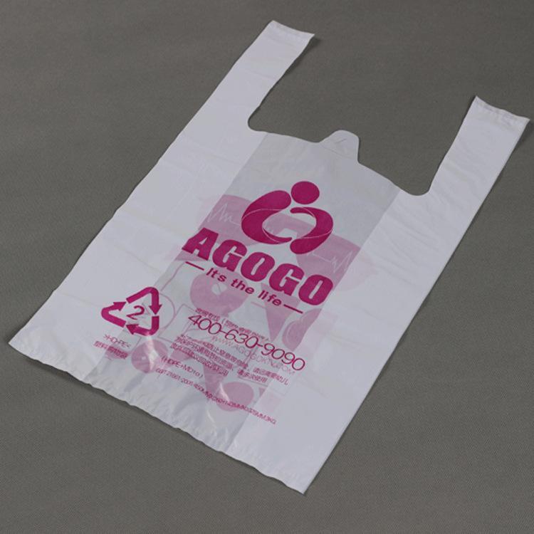 超市购物袋用完别扔教你十个小技巧