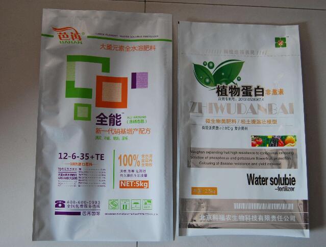 塑料袋订做要遵循的原则是什么