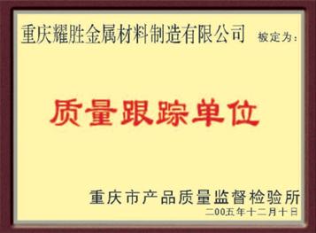 重庆挂篮租赁厂家