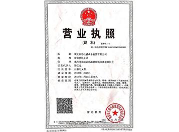 重庆挂篮租赁