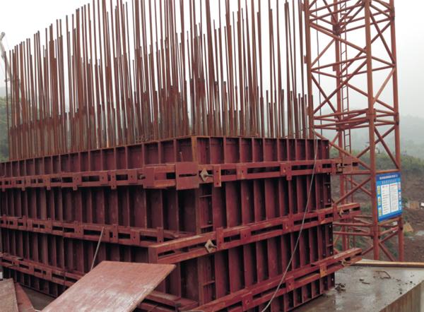 建筑平模板