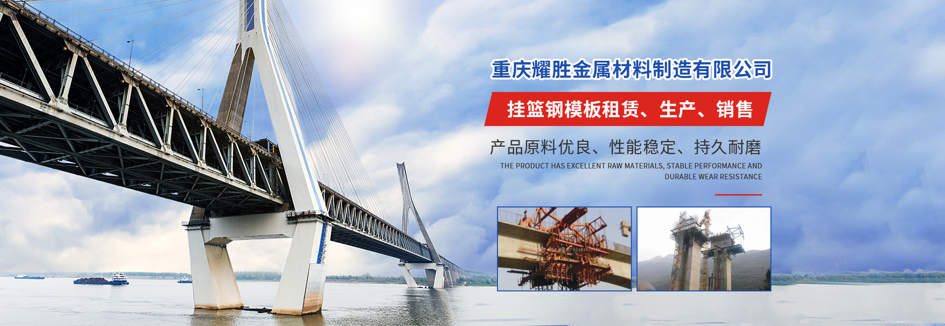 重庆桥梁挂篮厂家