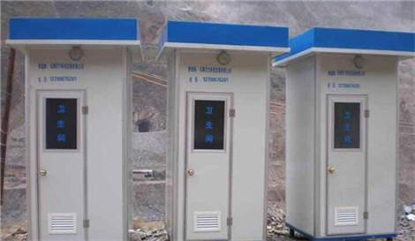 循环水移动厕所