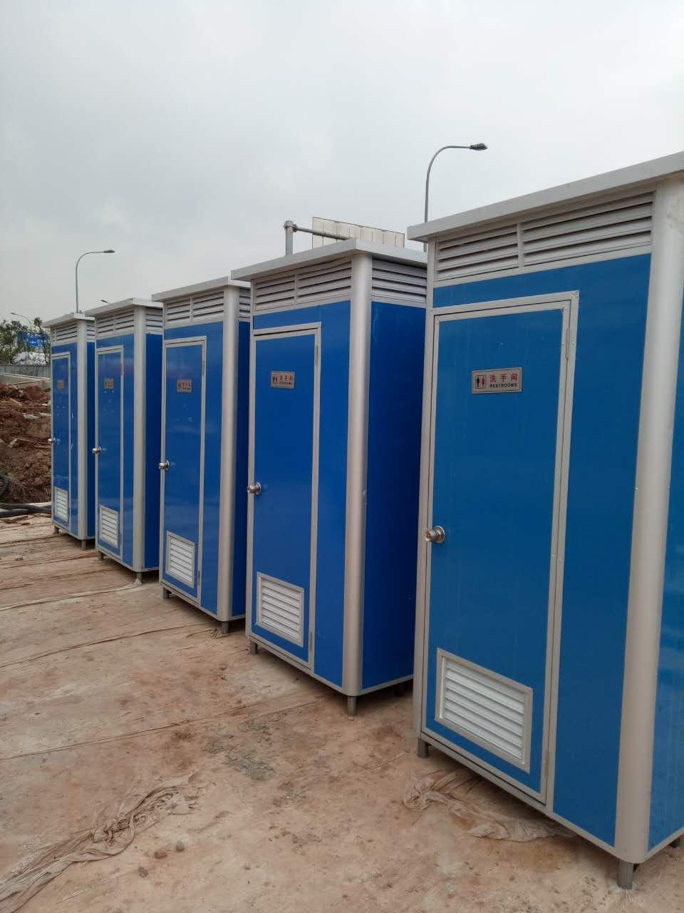环保厕所工程案例