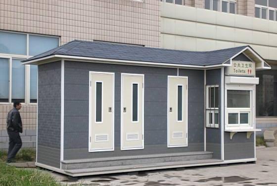 移动厕所在城市建设中的价值