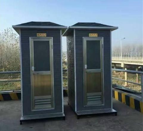 重庆移动厕所知识大全