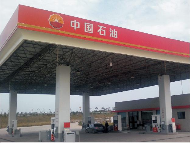 中国石油加油机机配件供应