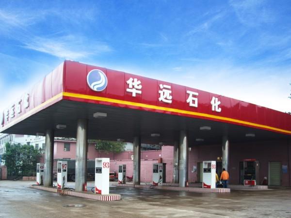 华远石化加油机配件供应
