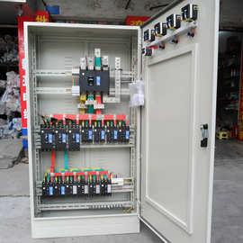 如何优化配电箱式变电站内部安全防护的问题