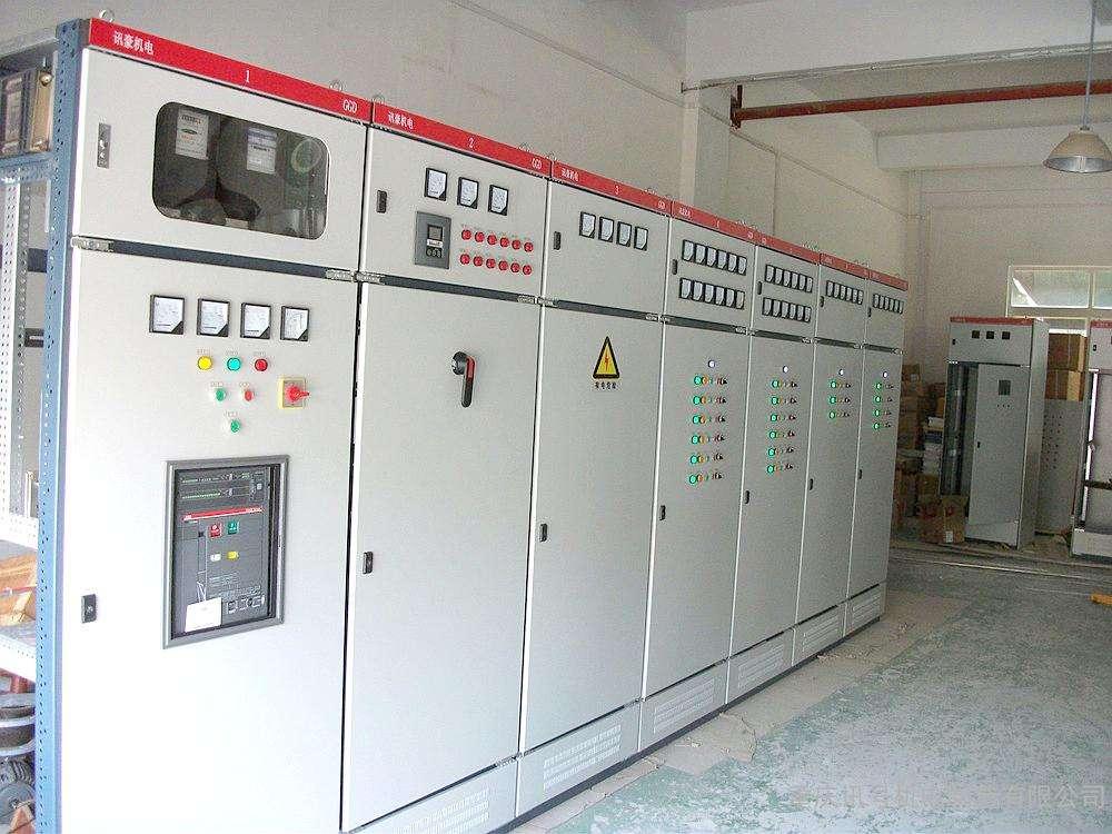 重庆低压配电柜厂家