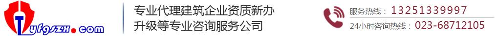 重庆一丰工商咨询事务所