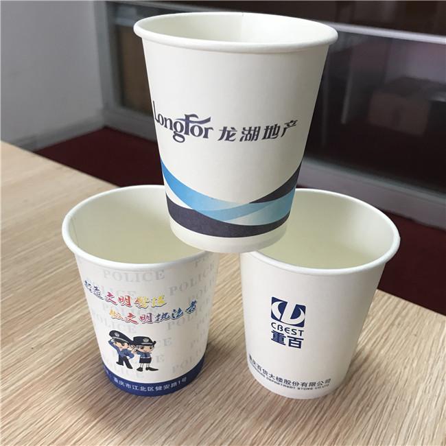重庆广告杯厂
