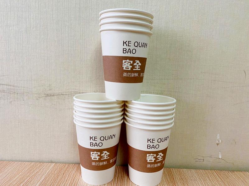 咖啡杯定制