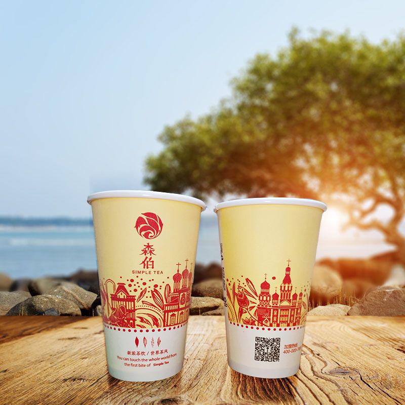 贵州一次性纸杯厂