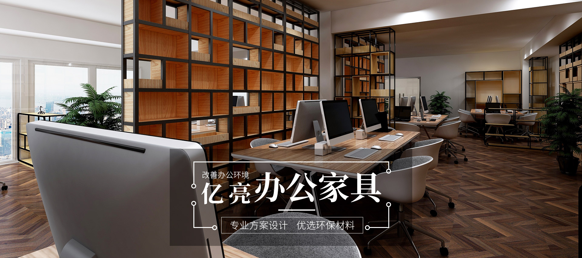 重庆办公桌定制