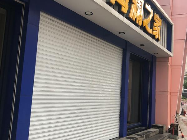 重庆沙坪坝铝型材卷帘门