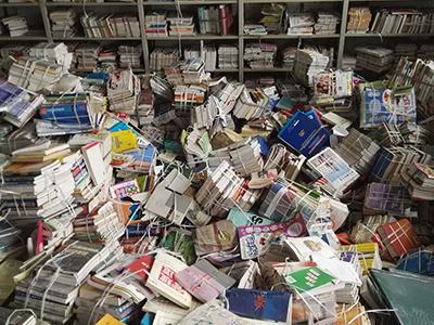 学校书籍报纸回收