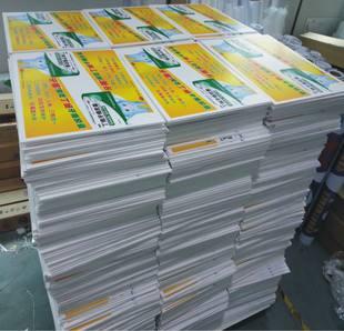 重慶印刷廠
