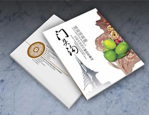 重庆千赢国际客户端厂