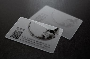 透明PVC名片千赢国际客户端